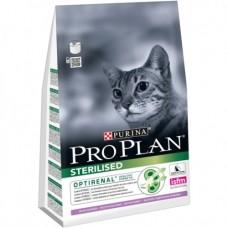 Pro Plan Sterilised Turkey