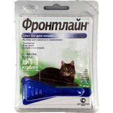 FrontLine (Фронтлайн) Spot On Cat капли на холку для кошек (1 пипетка)