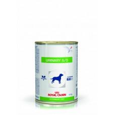 Royal Canin URINARY DOG Cans