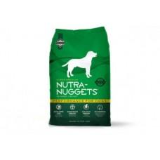 Nutra Nuggets Performance для взрослых собак (зеленая)