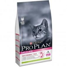 Pro Plan Delicate Lamb